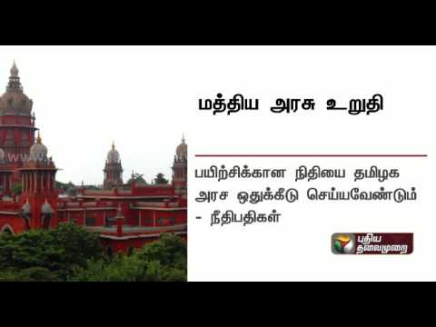 Separate-law-will-be-enacted-to-control-honour-killings-centre-says-Madras-HC