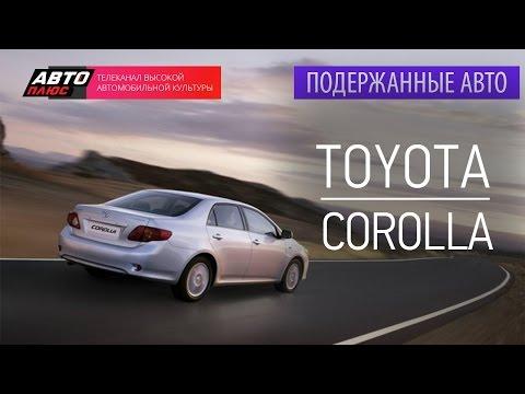 Новые автомобили тойота королла 2014 фотка