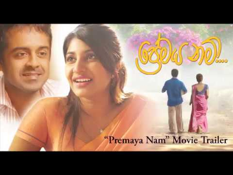 Premaya Nam Sinhala Movie