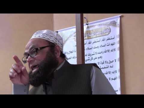 KHUTBAH    Supplication, Seeking Forgiveness & Salat ul-Istisqa' صلاة الاستسقاء ¦ Dr. Khalid Siddiqi
