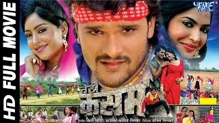 Video तेरी कसम || Teri Kasam || Superhit Full Bhojpuri Movie || Bhojpuri Full Film || Khesari Lal Yadav MP3, 3GP, MP4, WEBM, AVI, FLV Juli 2018