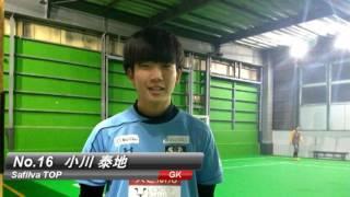 【フットボール部門 TOP】小川選手へインタビュー