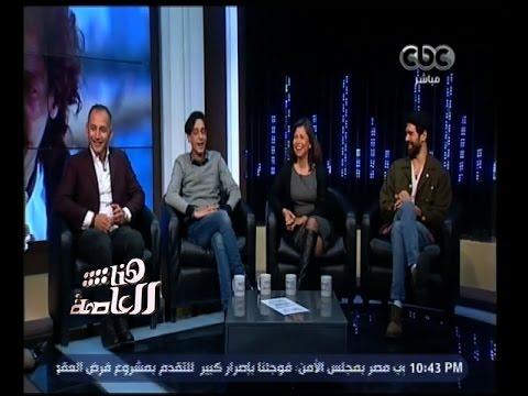 """أحمد مجدي عن """"علي معزة وإبراهيم"""": الروح أخذت شكل """"معزة"""" وهكذا يراها """"علي"""""""