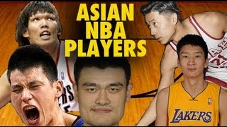 ASIAN NBA PLAYERS | Fung Bros
