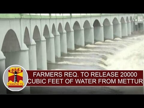 Farmers-request-to-release-20-000-Cubic-feet-of-water-from-Mettur-dam-Thanthi-TV