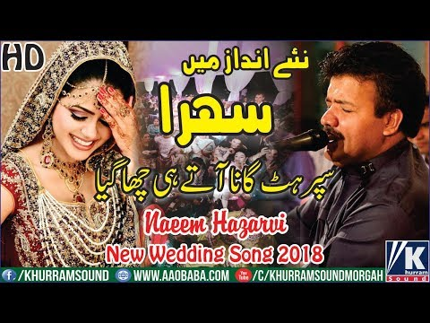 Video Sehra (Nay Andaaz Main) By Naeem Hazarvi  - New Punjabi Wedding Song 2018 download in MP3, 3GP, MP4, WEBM, AVI, FLV January 2017