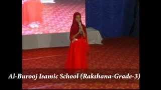image of AlBurooj 2 nd Annual Day  tamil Speech by Grade 3 Kid
