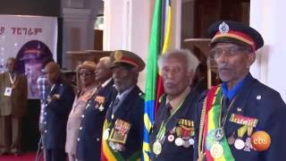 What's New: The 75th Diamond Jubilee Anniversary of Ethiopia's Victory Over Fascist Italy
