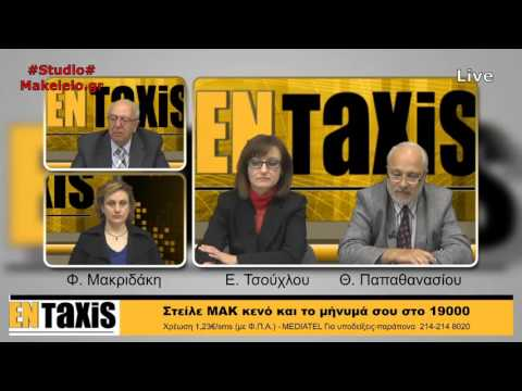 ENTaxis -ep30- 25-04-2016 με τον Ορέστη Σεϊμένη