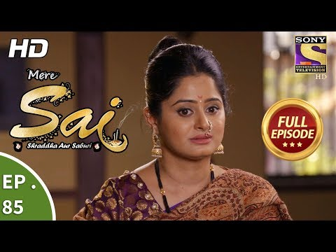 Mere Sai - Ep 85  - Full Episode  - 23rd January, 2018