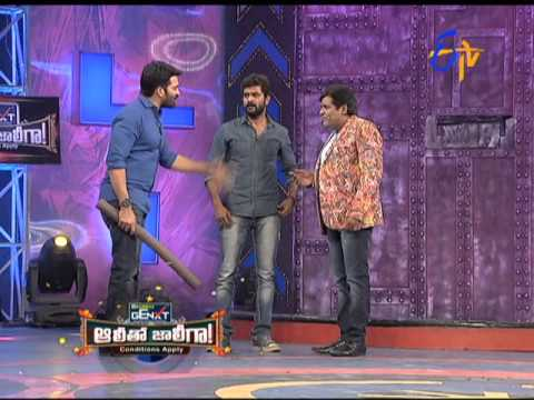 Alitho-Jollygaa--5th-April-2016--Latest-Promo