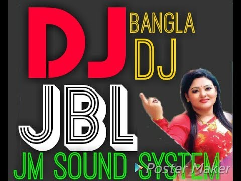 new bangla dj mix jbl mahsup song 2018 jm sound system