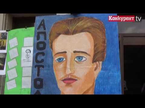 Ученици откриха във Враца изложба с икони на Васил Левски