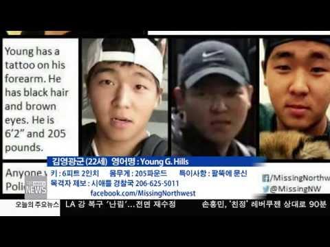 한인사회 소식 10.18.16 KBS America News