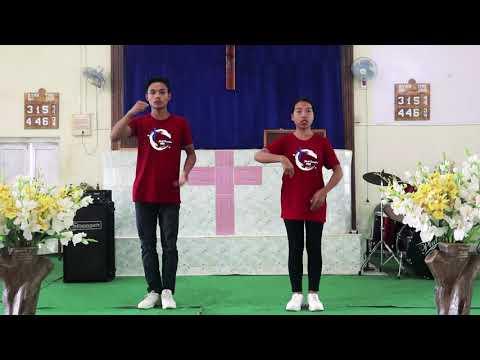 Bible Recitation | Tizit Town Baptist Church 2020