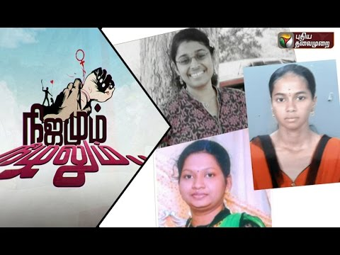 Recent-murders-of-women-over-one-sided-love-affair-in-TN--Details