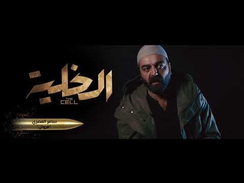 """أحمد عز: تم استخدام الذخيرة الحية في معظم مشاهد """"الخلية"""""""