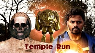 Temple Run Blazing Sands  In Real Life