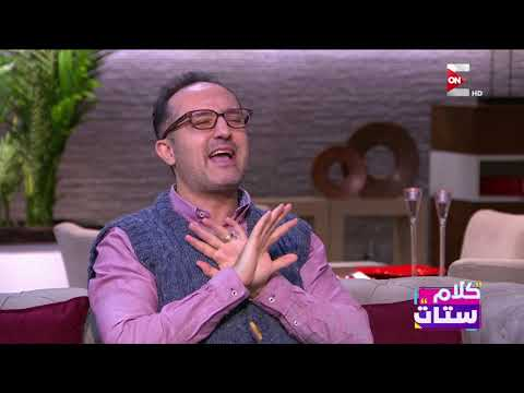 شريف مدكور يكشف سر إعجابه بمحمد رمضان
