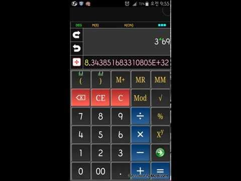 Video of Total Calculator