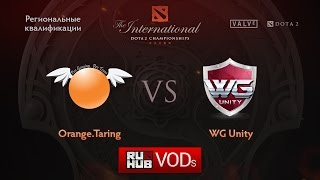 Taring vs WGU, game 1