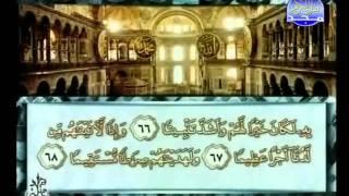 HD المصحف المرتل 05 للشيخ محمد أيوب حفظه الله