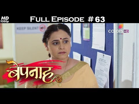 Bepannah - 13th June 2018 - बेपनाह - Full Episode