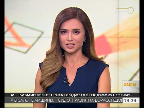 11.09.17 «Факты 24» - DomaVideo.Ru