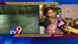 Hyderabad heavy rain || Devarakonda Basti submerged - TV9