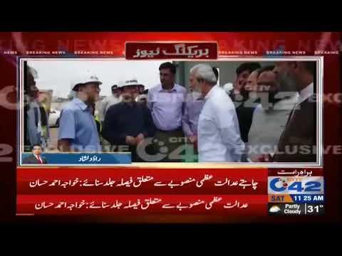 ڈیرہ گجراں: خواجہ احمد حسان کا اورنج لائن ڈپو کا دورہ