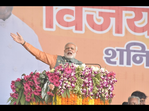 PM Modi's Speech at a Public Meeting in Meerut, Uttar Pradesh