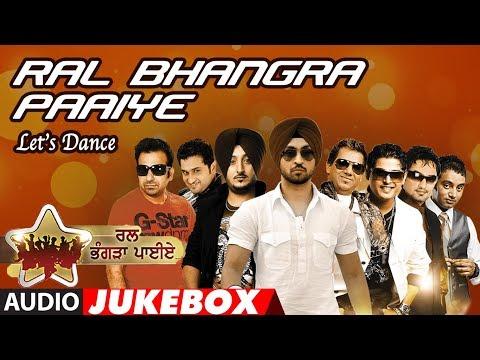 RAL BHANGRA PAAIYE- LET'S DANCE | Punjabi Audio Ju