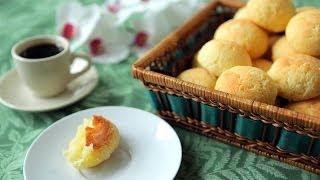 Pão de queijo (Braziliaans kaasbrood)