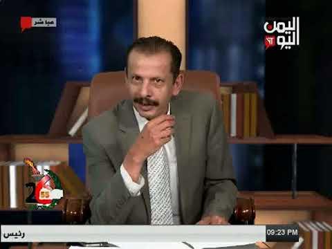 اليمن اليوم 18 9 2017