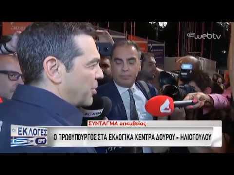 Αλ. Τσίπρας: Δούρου και Ηλιόπουλος έδωσαν μια μάχη πολιτικού πολιτισμού | 02/06/2019 | ΕΡΤ