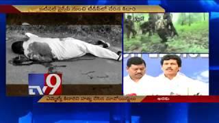 Video Maoist kidnapped and killed TDP MLA Kidari Sarveswara Rao in Visakhapatnam - TV9 MP3, 3GP, MP4, WEBM, AVI, FLV September 2018