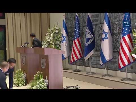 President Trump Gives Remarks in Israel w/Israeli President Rivlin