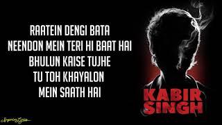Video Bekhayali - Kabir Singh (Lyrics) |Sachet Tandon | Shahid Kapoor, Kiara Advani download in MP3, 3GP, MP4, WEBM, AVI, FLV January 2017