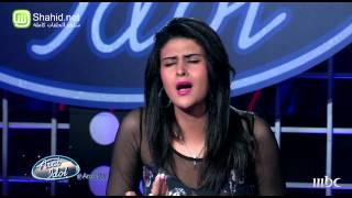 Arab Idol -تجارب الاداء - سلمى رشيد