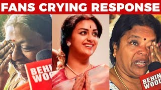 Video Audience in Tears! | Nadigaiyar Thilagam Public Emotional Review | Keerthy Suresh | Samantha|DC185 MP3, 3GP, MP4, WEBM, AVI, FLV Mei 2018