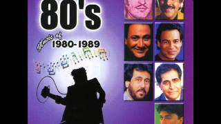 Andy&Kouros (Topoli) - Best of 80's Persian Music #2  |بهترین های دهه ٨٠