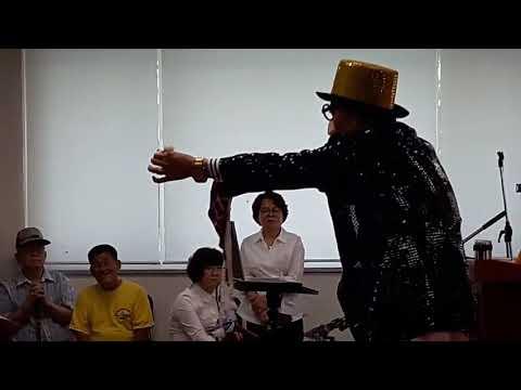 빛고을전통문화 대외활동(17)-쌍촌종합사회복지관 축하공연