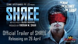 Official Trailer - Shree