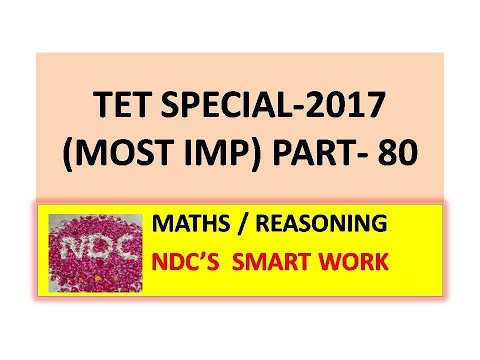 Video TET SPECIAL| SR.CLERK SPECIAL | EXTRA SUMS | PAPER SOLUTION PART-80 | MATHS/REASONING | SMART WORK | download in MP3, 3GP, MP4, WEBM, AVI, FLV January 2017