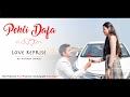 Pehli Dafa - Love Reprise | Rishabh Tiwari (Valentine's Special)