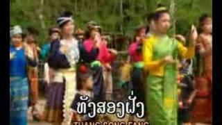 Video Song Phang Khong MP3, 3GP, MP4, WEBM, AVI, FLV Agustus 2018