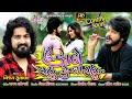 new song vijay suvada