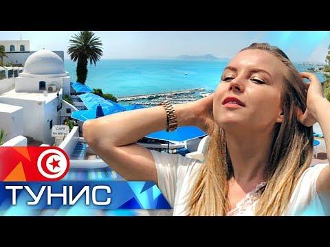 ЭКСПЛУАТАЦИЯ ИНВАЛИДОВ - правильно или нет // Что посмотреть в Тунисе - DomaVideo.Ru