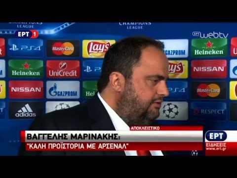 Video - Δηλώσεις Μαρινάκη on camera (video)