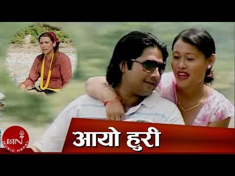 Aayo Huri By Krishna Pariyar
